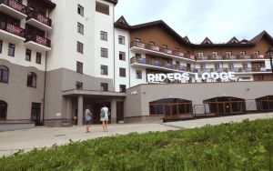 Отель 3* «Riders Lodge»